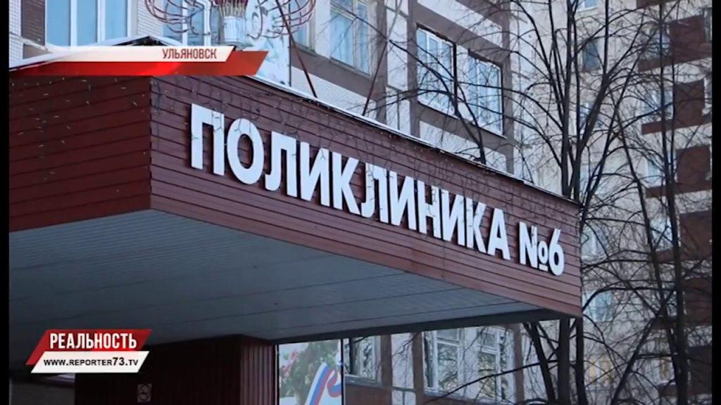 Г краснознаменск расписание в детской поликлинике