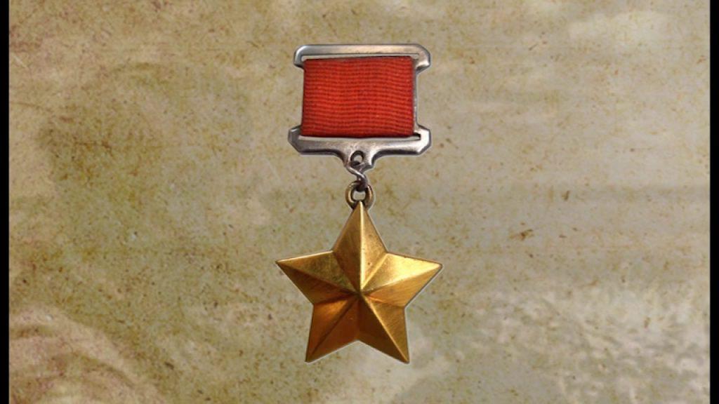 картинки золотая звезда героя ссср