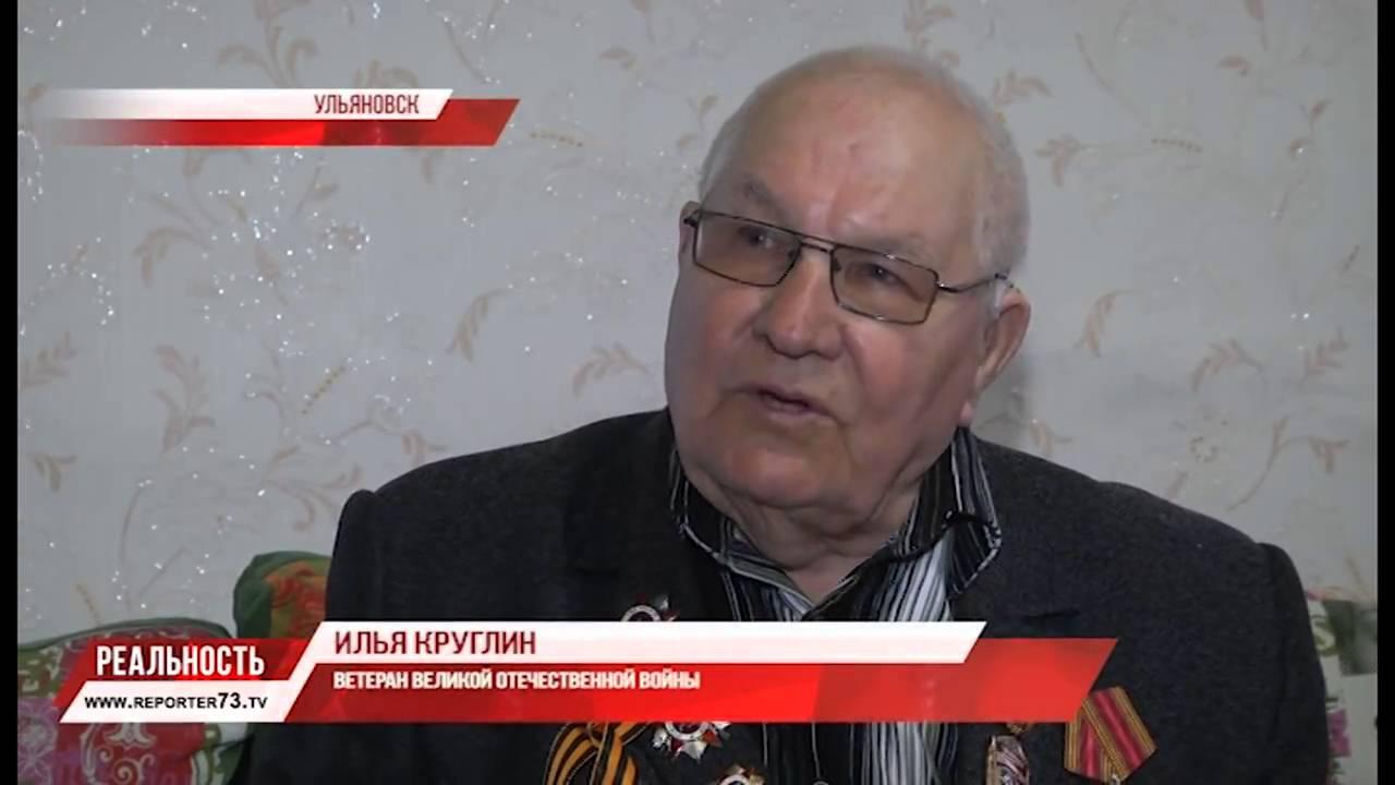 ПОКОЛЕНИЕ ВЕЛИКОЙ ПОБЕДЫ: Илья КРУГЛИН