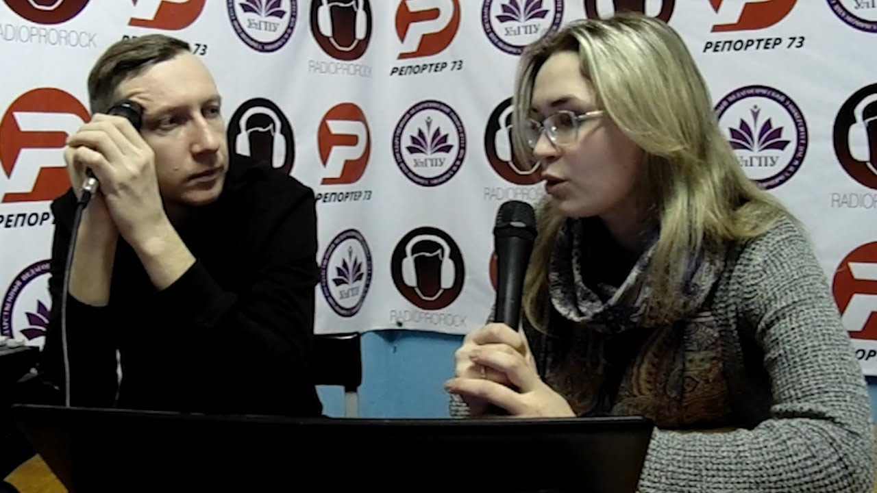 РАДИОРУБКА. Дарья ГАЛАКТИОНОВА: Арт-педагогика