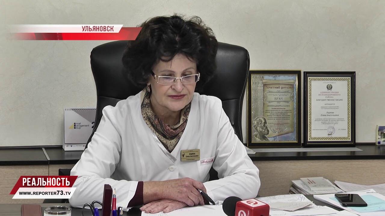 Ирина ЛЕДЯЕВА: Письмо о закрытии поликлиники МСЧ — фальшивка