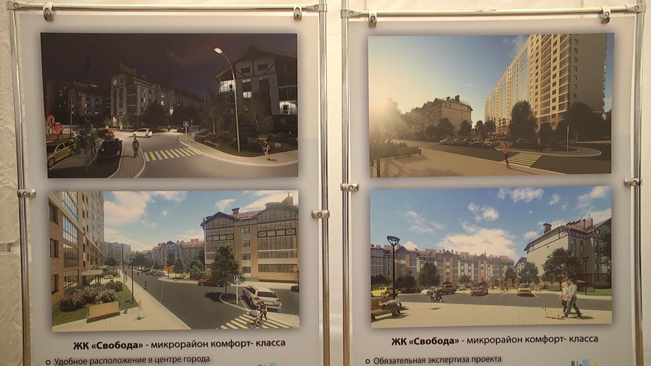 Долгожданная «Свобода»: между Кирова, Железнодорожной и Карсунской появится новый микрорайон