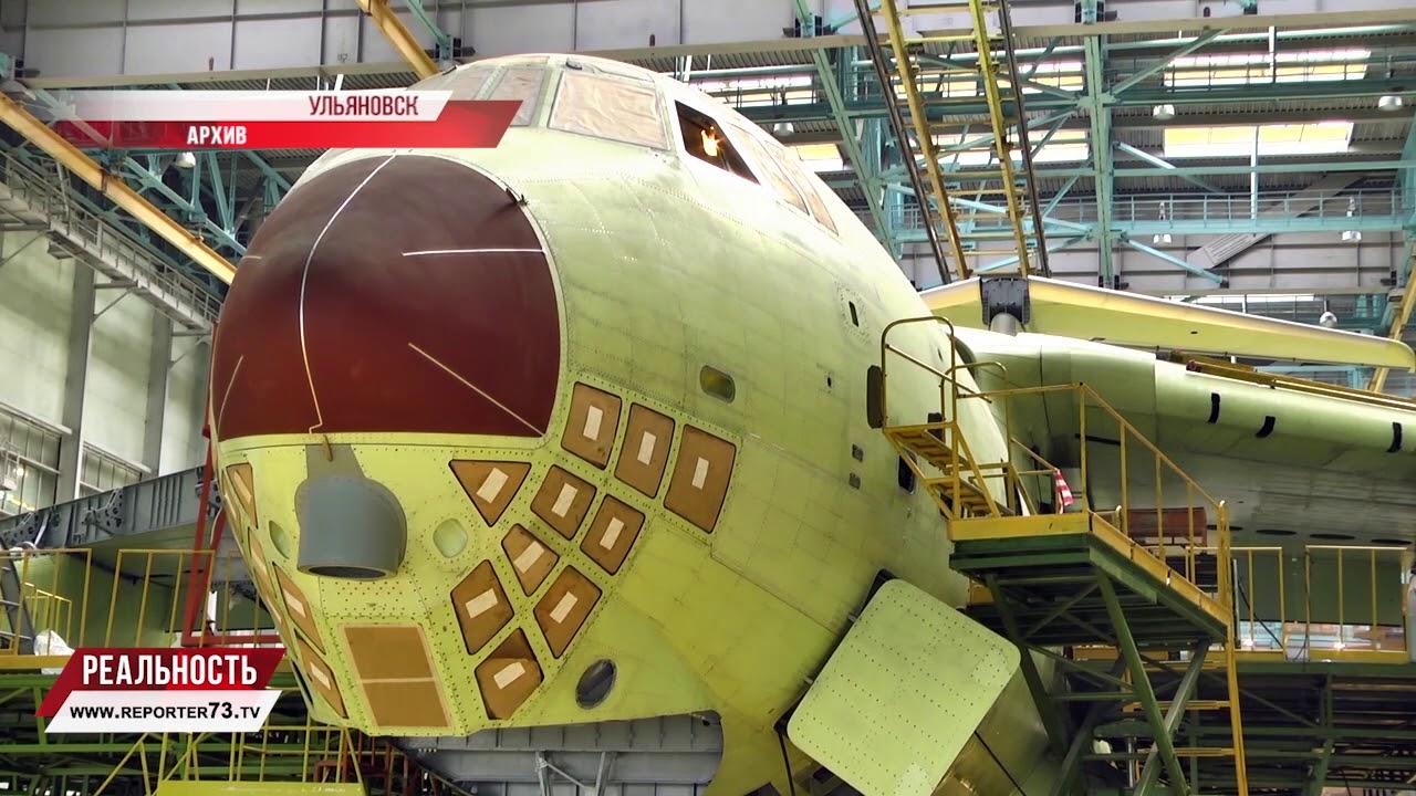 Министерству обороны передан новый военно-транспортный самолет