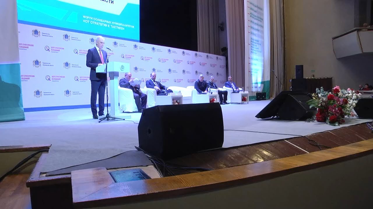 Инвестиционное послание Морозова: в центре внимания – ослабление давления на бизнес