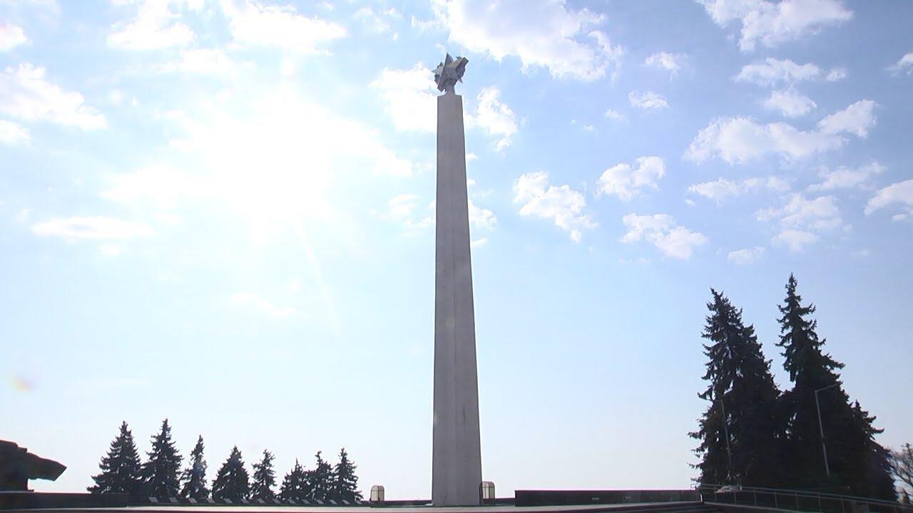Грани памяти. Обелиск Вечной Славы