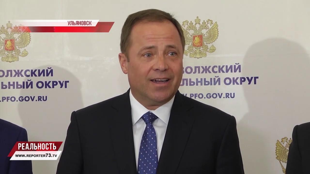 Игорь Комаров: Ульяновская область к реализации нацпроектов готова!