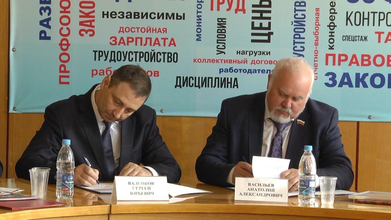 Профсоюзная работа в Ульяновской области получит новый импульс