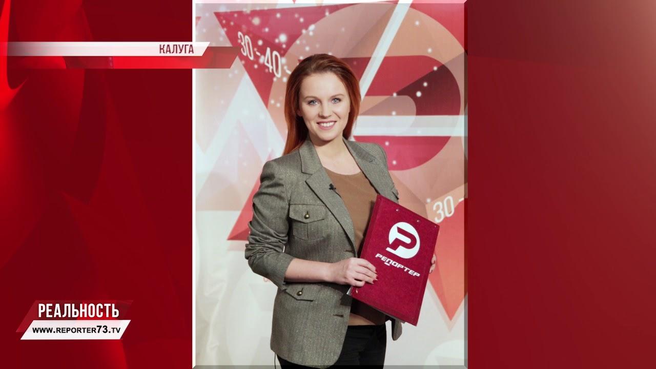 Сюжеты «Репортер73» выставлены на престижный общероссийский конкурс