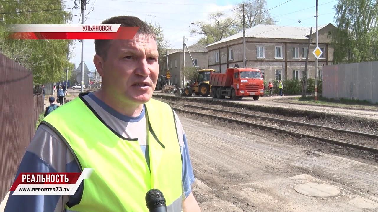 Ремонт дорог в Ульяновске в 19 году проведут по старым нормативам и правилам