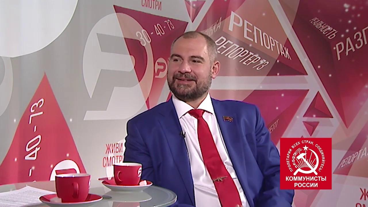 Разговор. Максим Сурайкин