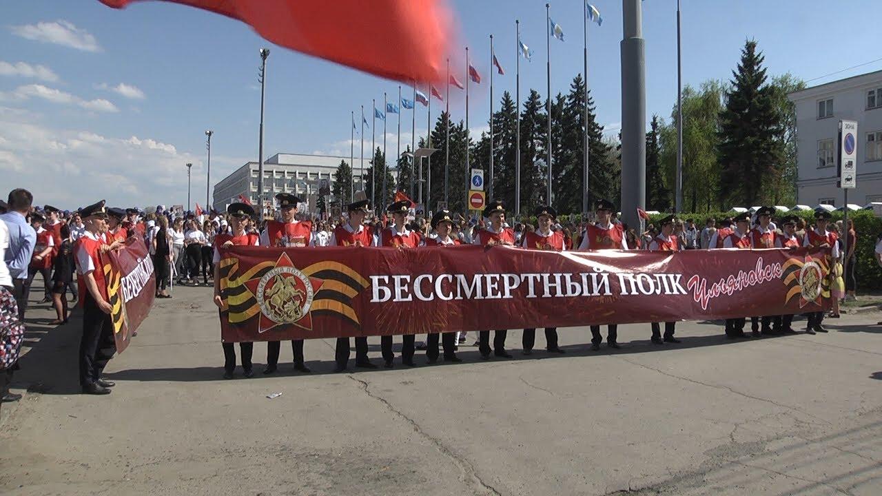 В шествии «Бессмертного полка» приняли участие 50 тысяч ульяновцев