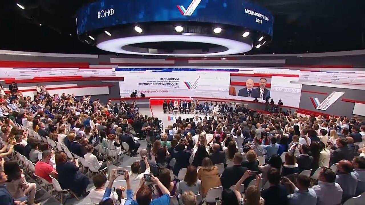 Ульяновские журналисты встретились с Путиным на Медиафоруме ОНФ