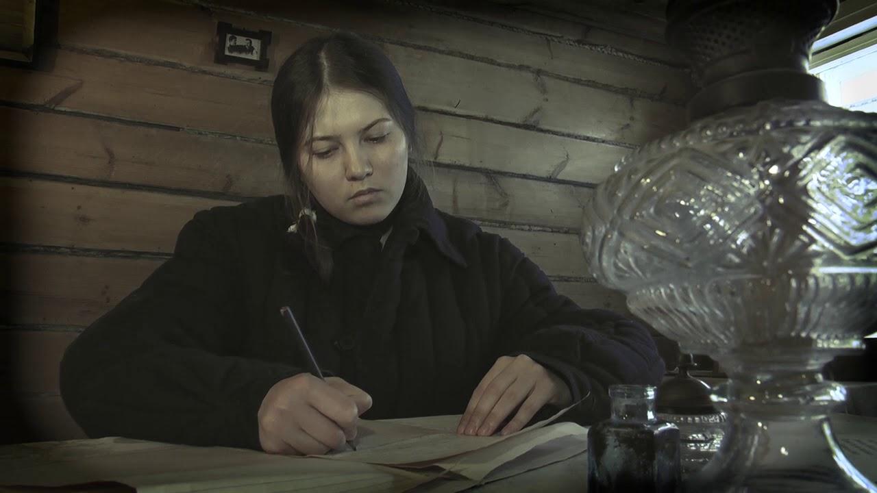 Письма на фронт. Добрый день, весёлый вечер. Письмо писала ваша дочь Сара
