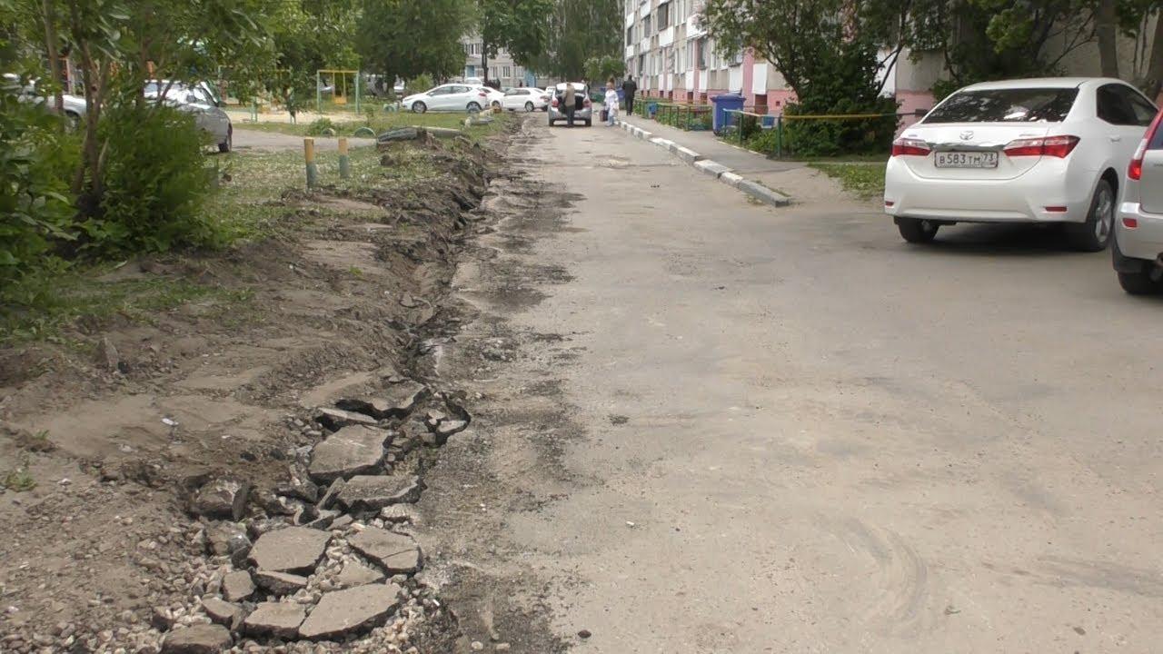 Какие улицы отремонтируют в Ульяновске в 19 году