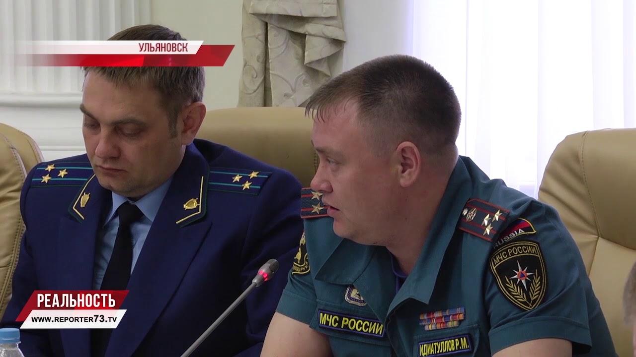 Совет безопасности обсудил детский отдых