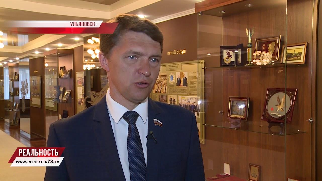 В бюджет Ульяновской области добавили миллионы