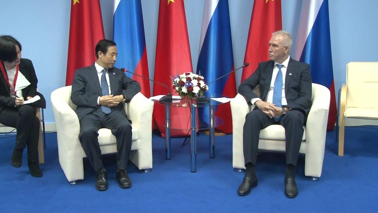 Перекрёсток с Китаем: перспективы разностороннего сотрудничества