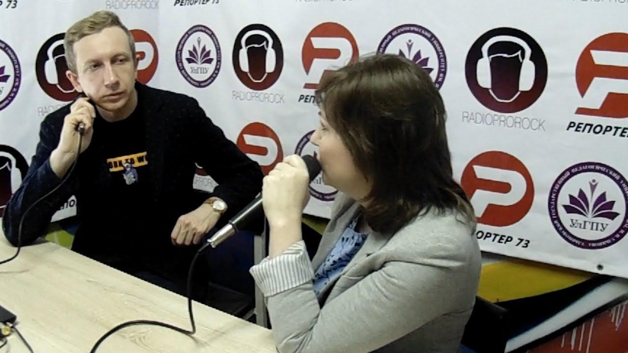 Радиорубка. Маргарита УСЕРДНОВА: Доступная клиническая психология