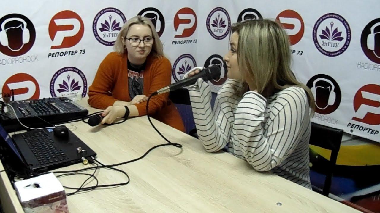 Радиорубка. Алёна Жаркова: Городская ЭКО-бомба