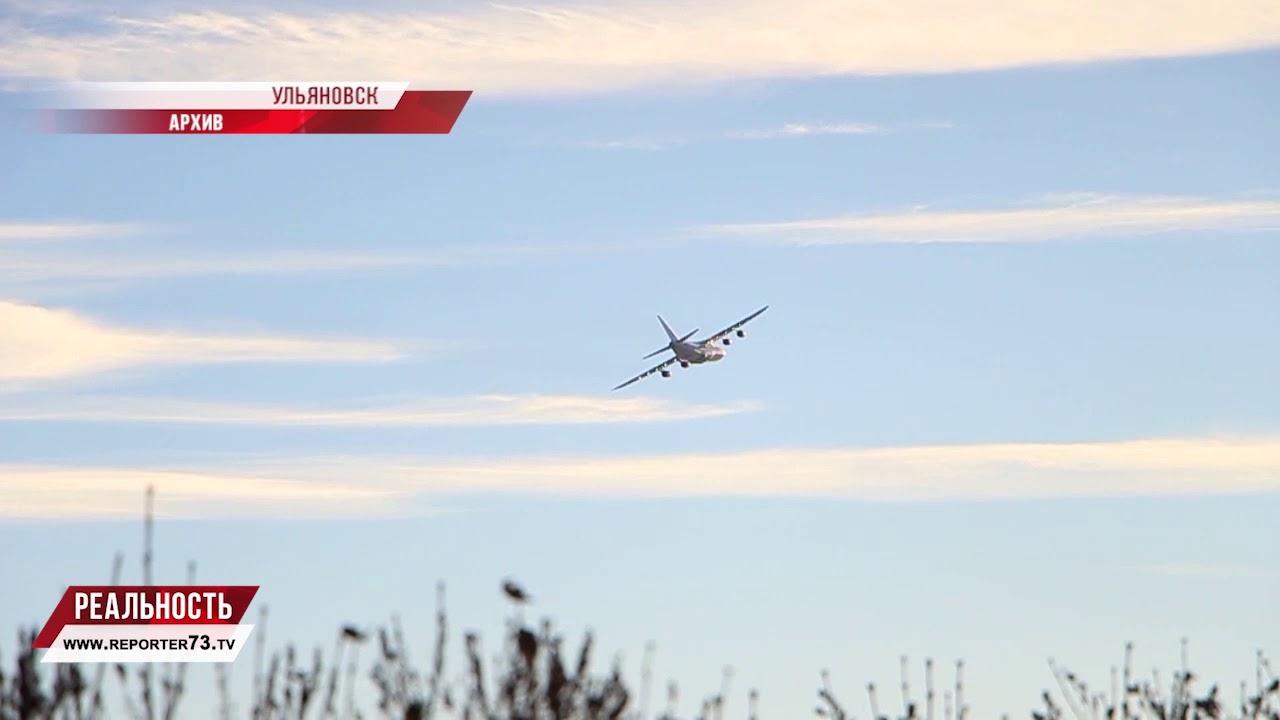 Аэродром «Восточный» сертифицировали. Ульяновск ждет «PROFдвижение». Результаты ЕГЭ удивляют
