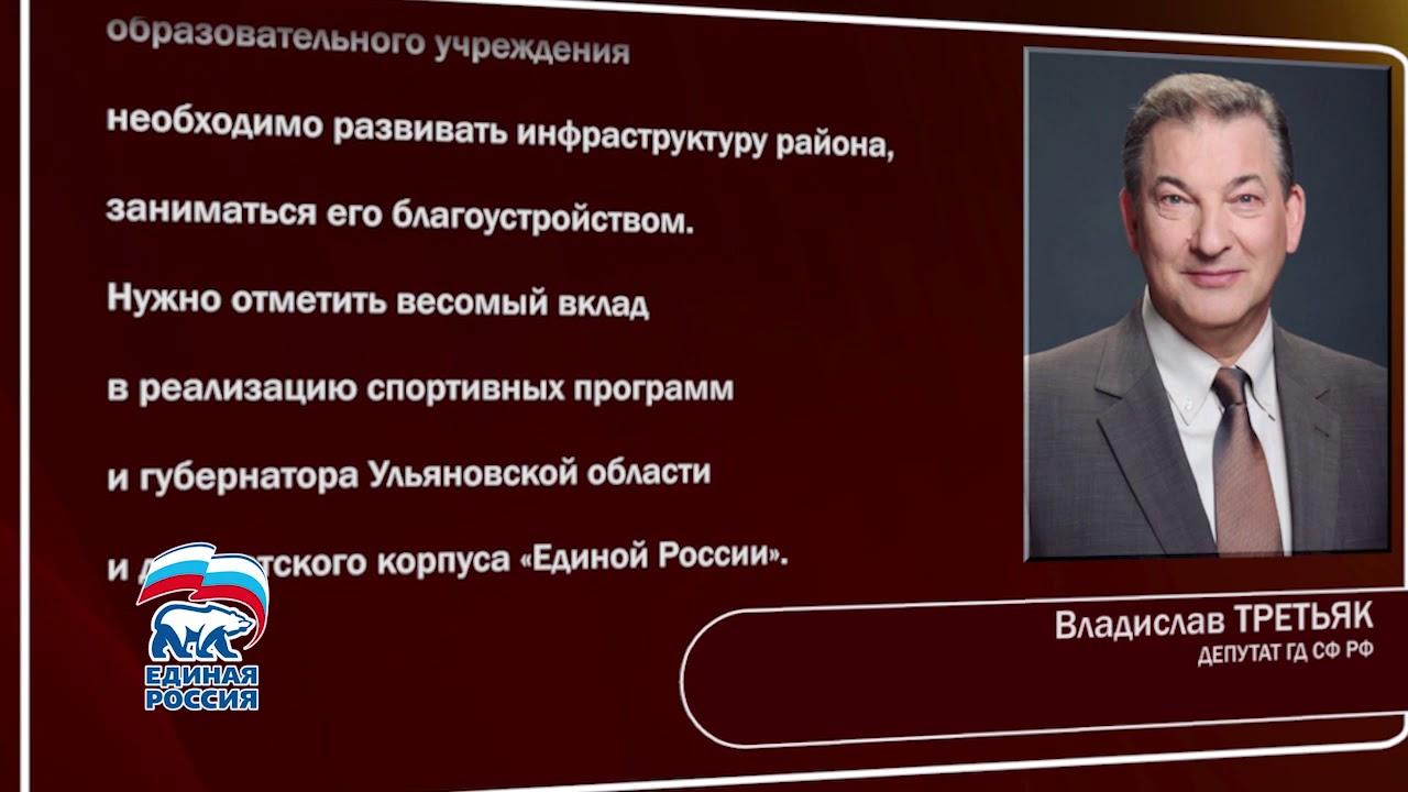 Красный угол. Выпуск №81