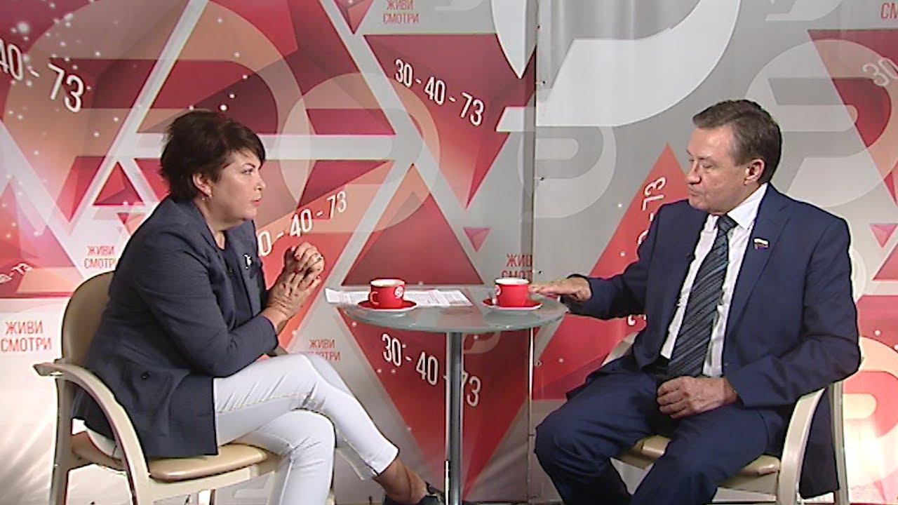 Разговор. Сергей РЯБУХИН: Законы должны защищать людей!
