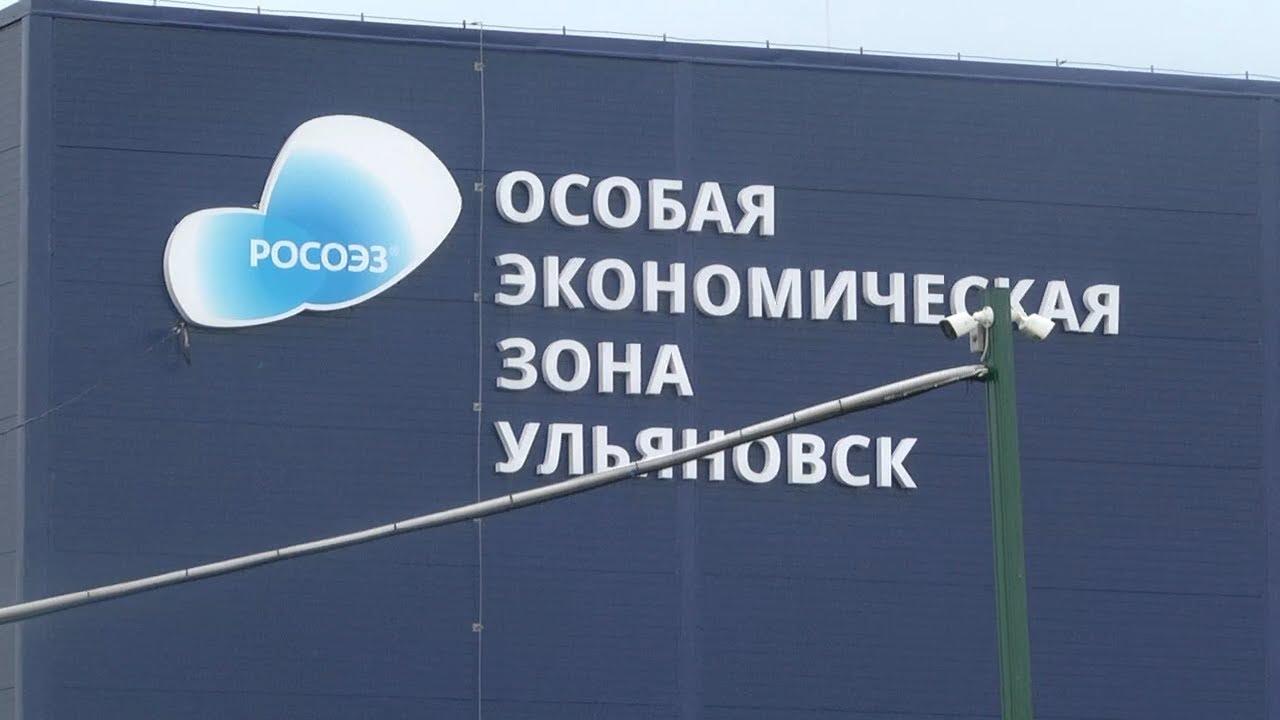 Новые инвестпроекты Ульяновской портовой ОЭЗ