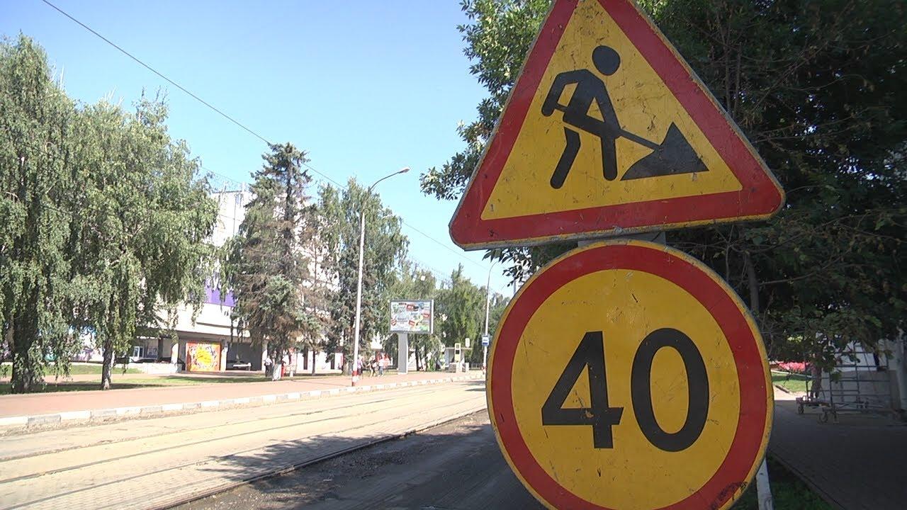 Ремонт ульяновских дорог: придётся догонять сроки
