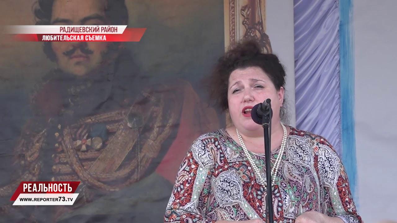 Давыдовский фестиваль: юбилей певца-воина