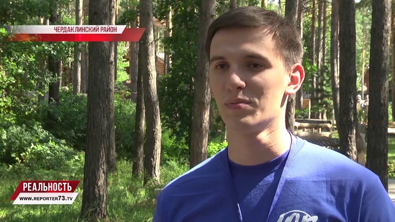 События недели: ЮрВолга-2019 и чемпионат по стрельбе из арбалета