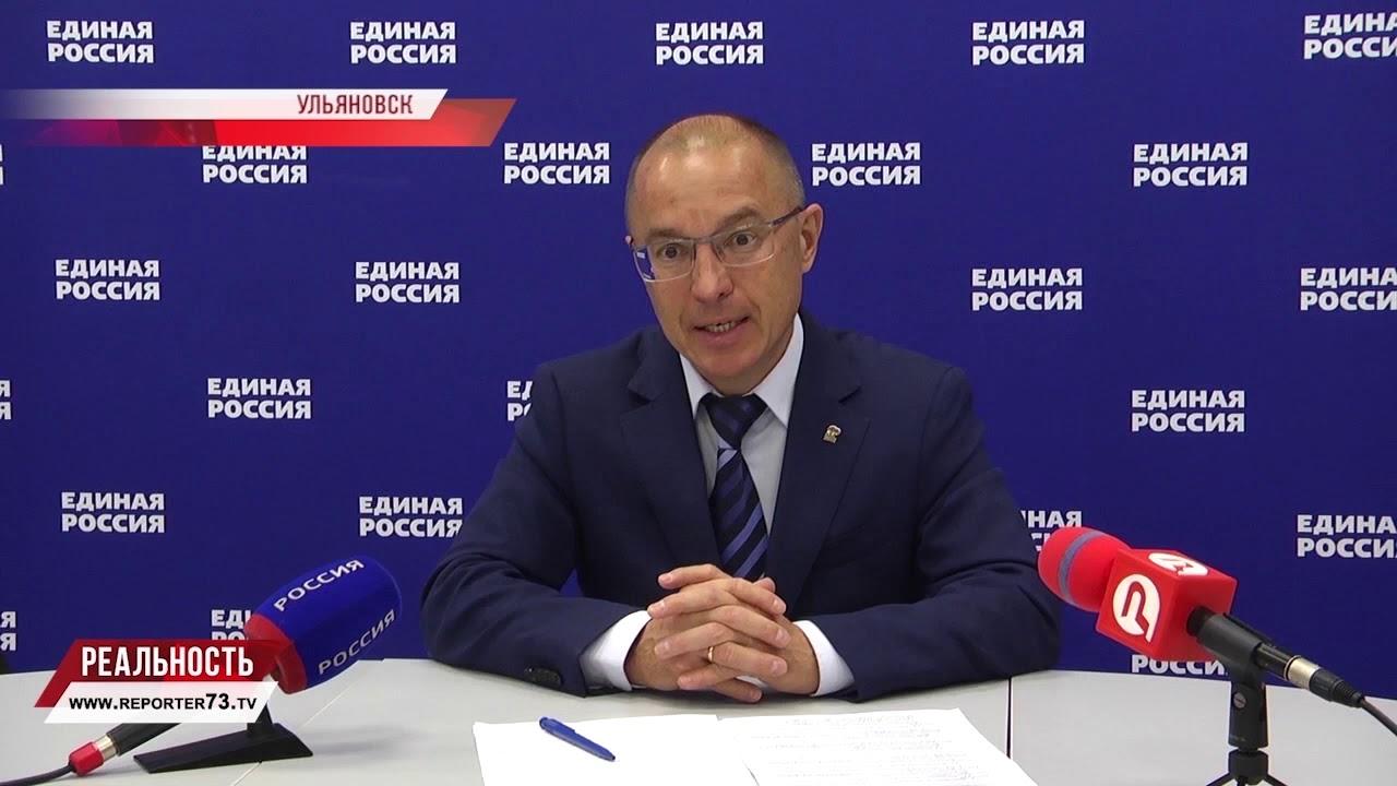 Итоги Единого дня голосования в Ульяновской области