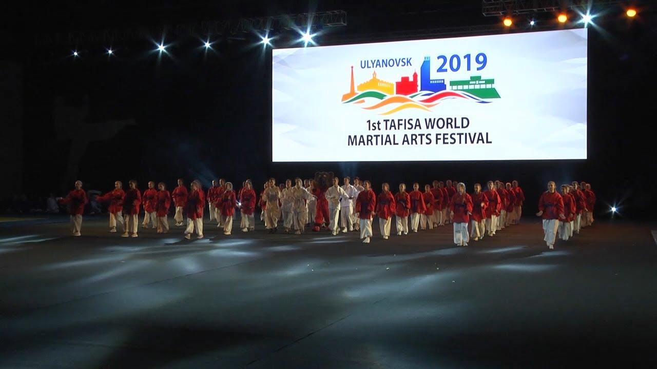 ТАФИСА. Флаг России будут выносить первым