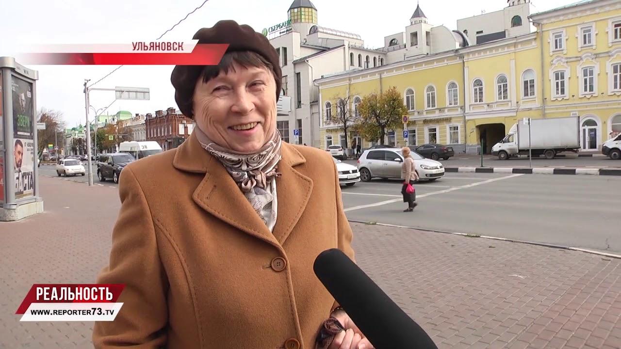 Глас народа: что забывают ульяновцы в транспорте?