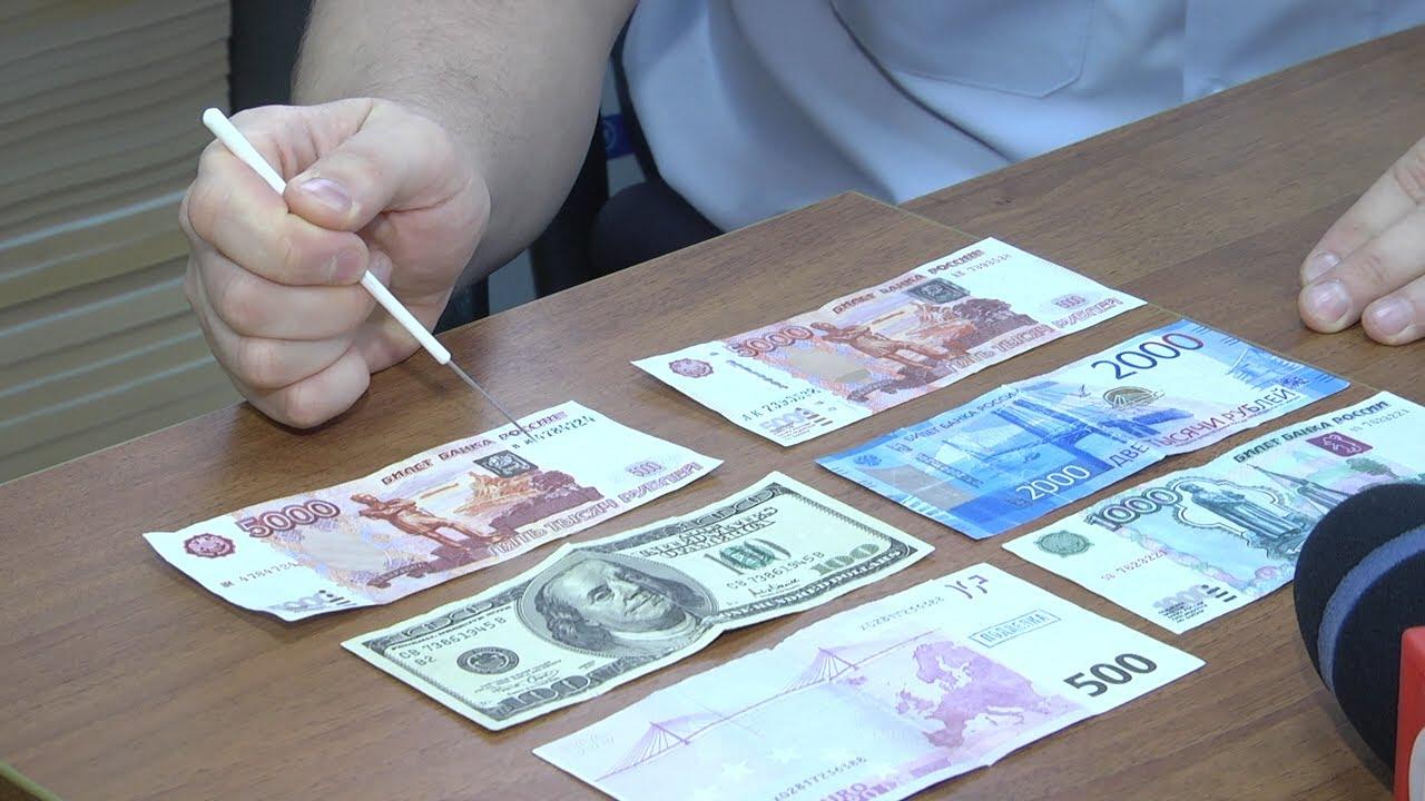 Нереальные деньги. Фальшивки в России