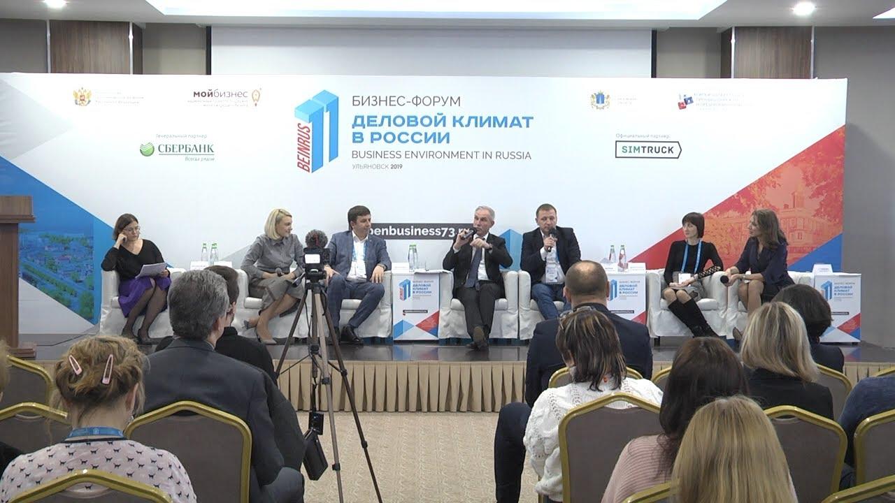 Инвестпослание губернатора Ульяновской области