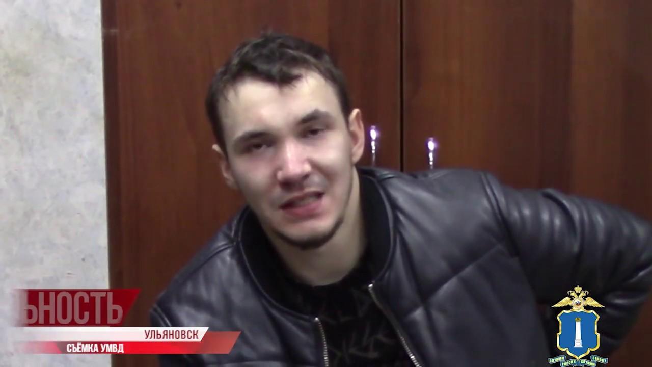 В Ульяновске задержан вооружённый вымогатель