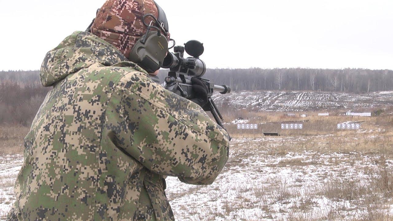 Снайперская точность