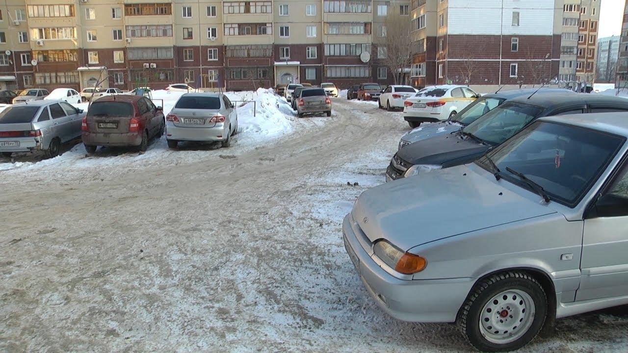 Парковка у дома должна быть бесплатной