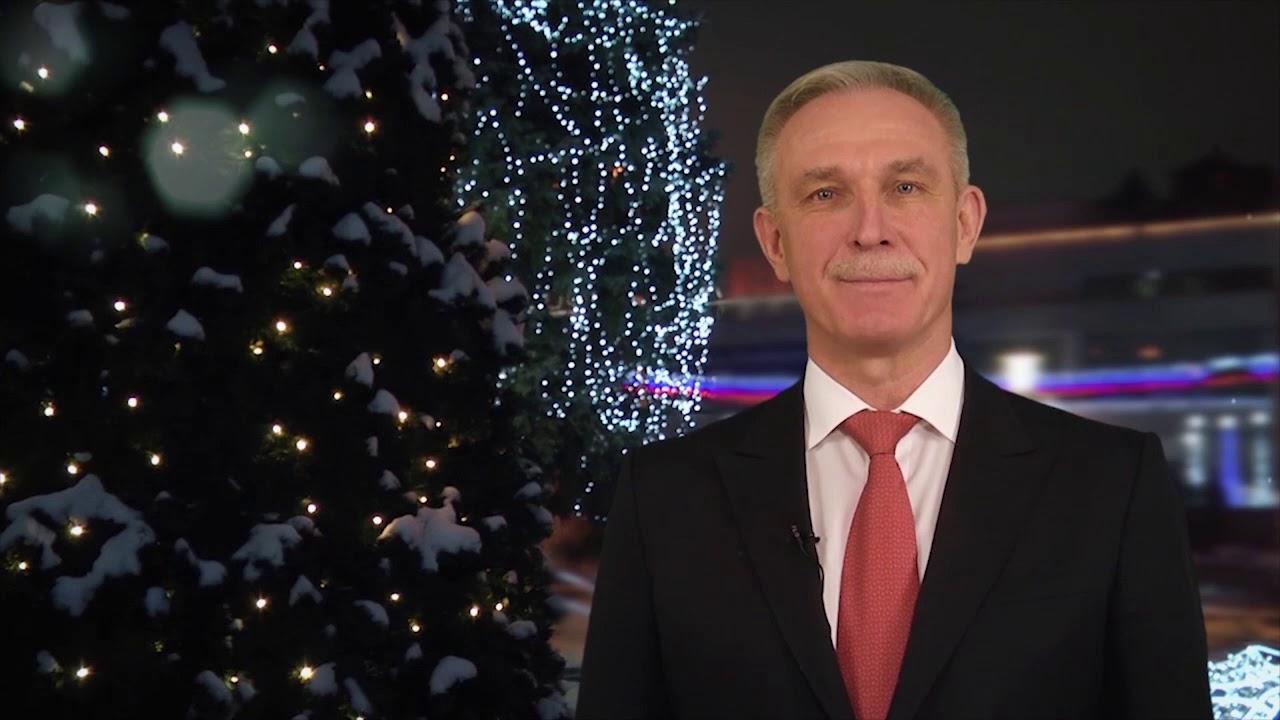 Новогоднее поздравление Сергея Морозова