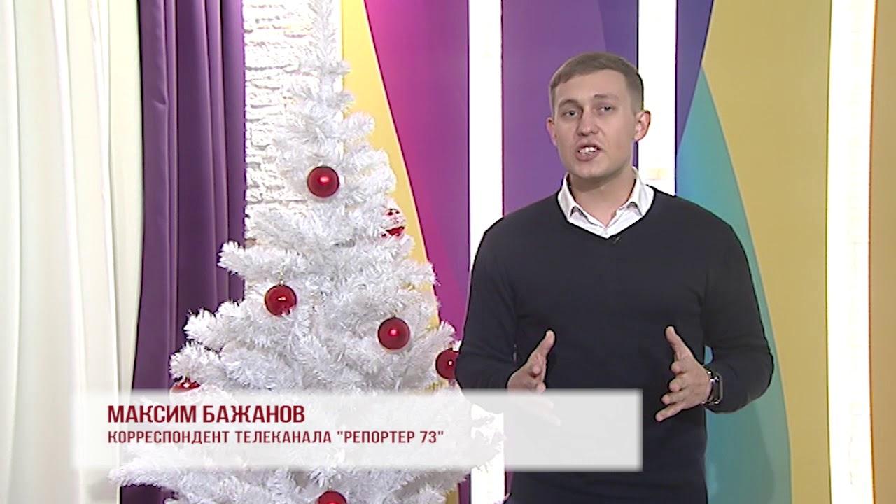 Новогоднее поздравление Максима Бажанова