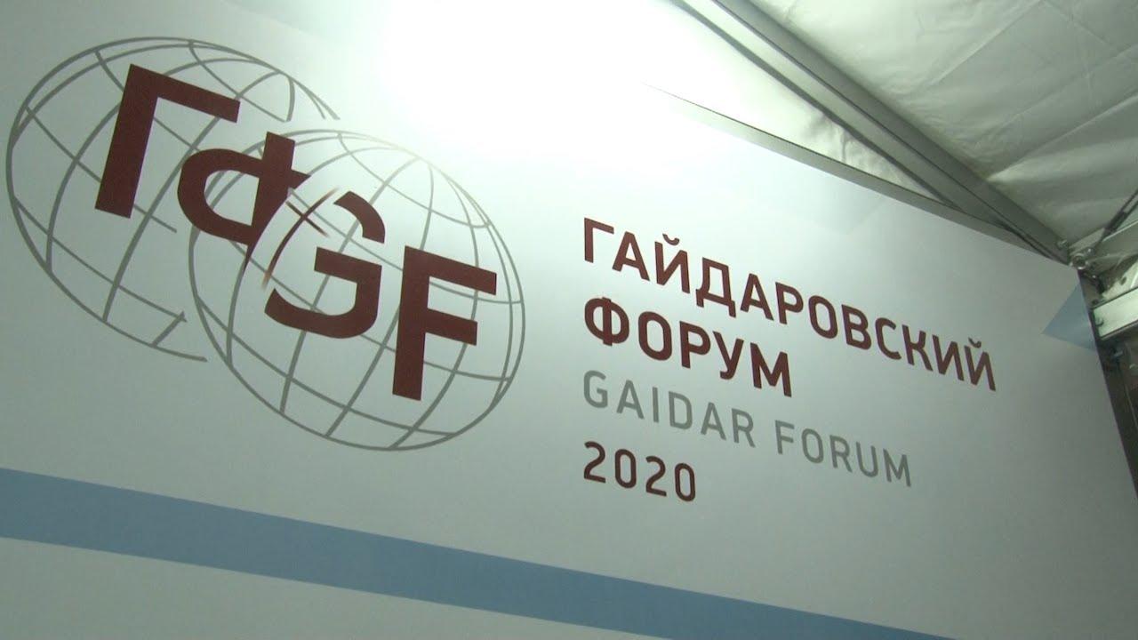 Итоги Гайдаровского форума для 73 региона