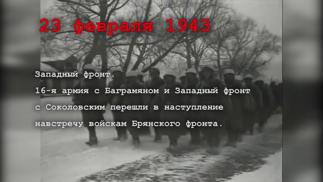 Календарь Победы. 23 февраля