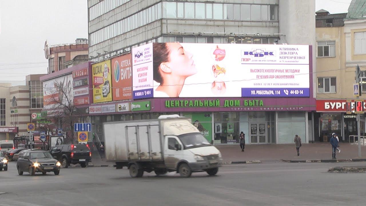 Глас народа. Нужна ли городу реклама?