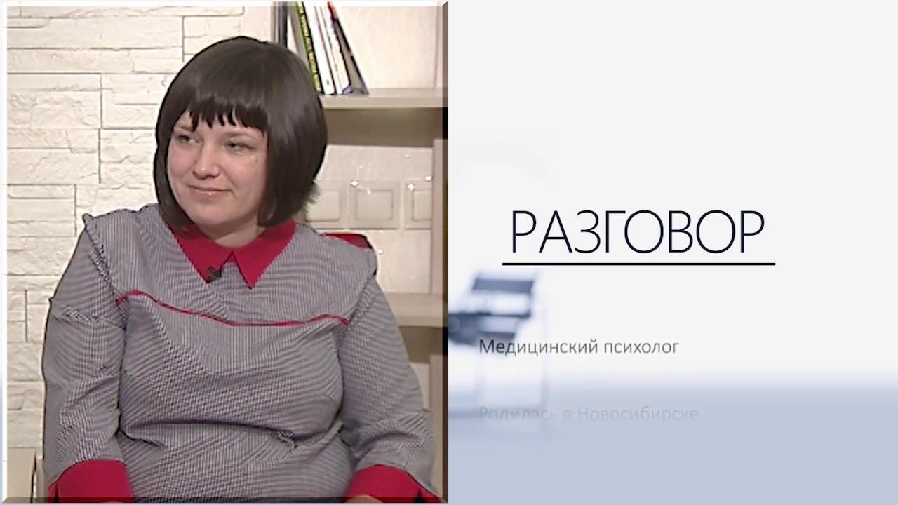 Разговор. Екатерина Малышева: Какими мы станем после коронавируса, зависит только от нас самих