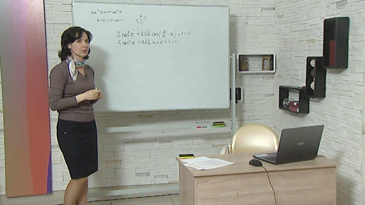 Школа онлайн. Математика. Урок седьмой