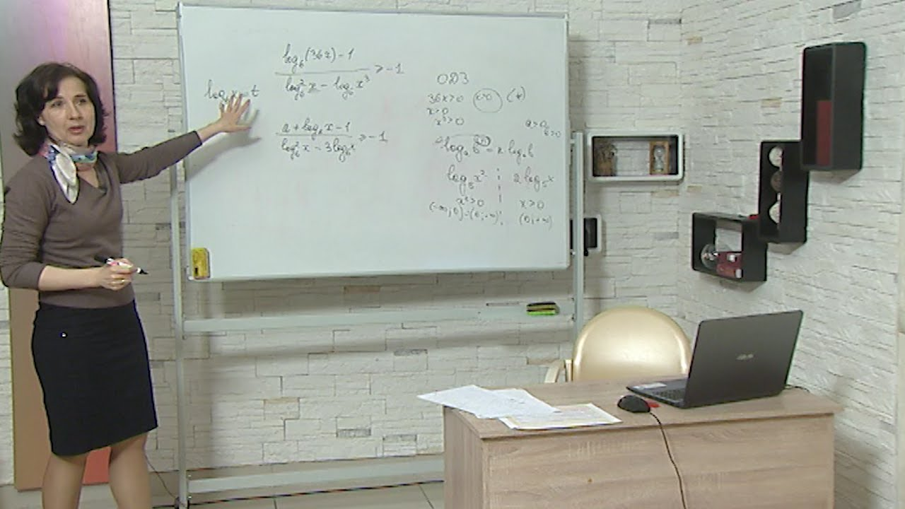 Школа онлайн.Математика. Урок восьмой