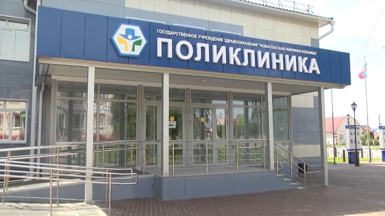 Лаборатория в Новоспасском: здесь делают тесты