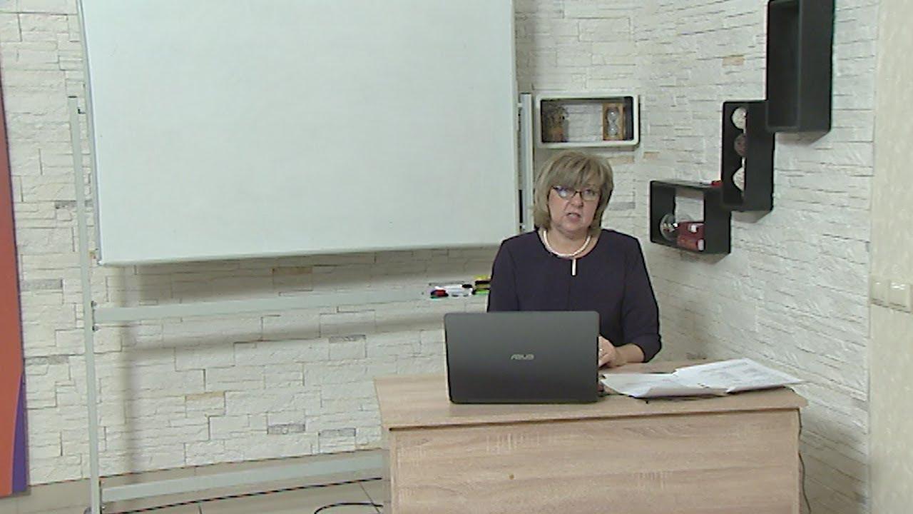 Школа онлайн. Русский язык. Урок четвёртый