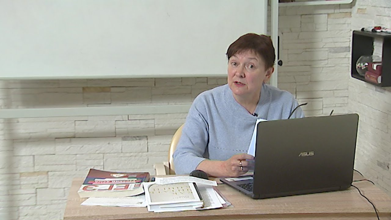 Школа Онлайн. Русский язык. Урок пятый