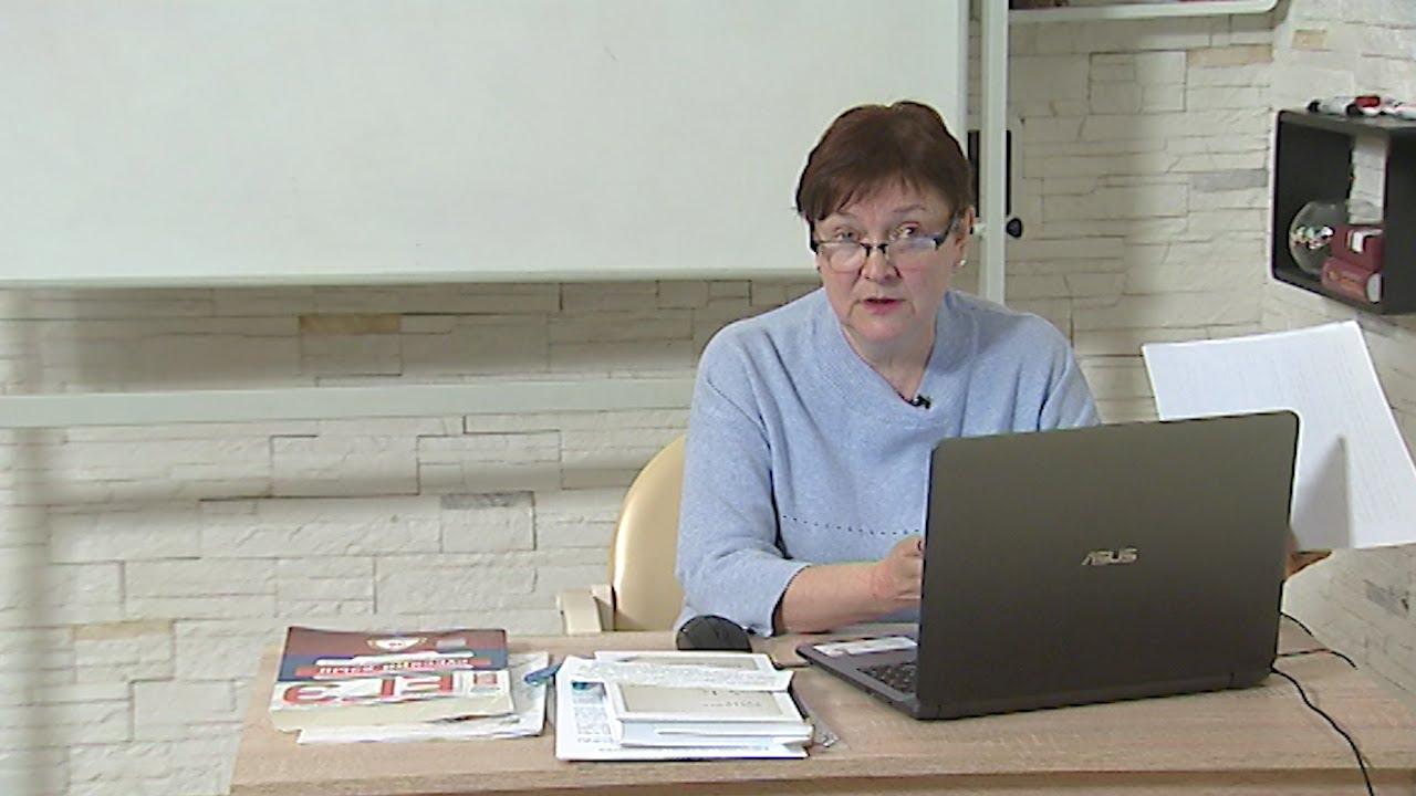 Школа Онлайн. Русский язык. Урок шестой